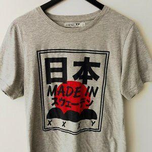 Junkyard Made In Graphic Tee Shirt Cotton Gray M